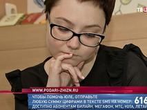 Юля Емельянова