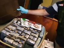 Найденный в посольстве России в Аргентине кокаин