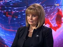 Элла Памфилова, председатель Центральной избирательной комиссии РФ