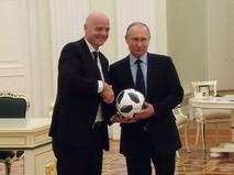 Президент FIFA Джанни Инфантино и Владимир Путин