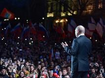 """""""Я вас крепко обнимаю: Путин поблагодарил крымчан за воссоединение с Россией"""