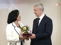 Сергей Собянин на церемонии награждения