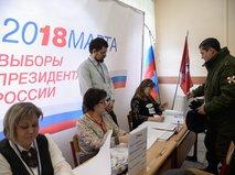 Голосование на выборах президента РФ в Москве