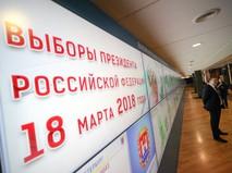 Работа Центральной избирательной комиссии (ЦИК)