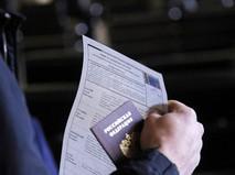 Голосование на выборах