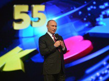 Владимир Путин выступает на юбилейной игре КВН