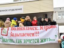 Местные жители у приемного отделения Центральной районной больницы Волоколамска, куда местные жители обращались в связи с ухудшением самочувствия