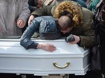 """Похороны погибших при пожаре в торговом центре """"Зимняя вишня"""" в Кемерове"""