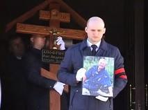 Похороны артиста Олега Анофриева
