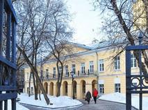Дом Гоголя на Никитском бульваре