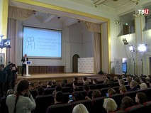 Сергей Собянин во время чтения лекции о развитии города студентам РГСУ