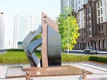 Проект сквера памяти погибшим в ВОВ на севере Москвы