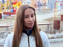 Паралимпийская спортсменка Михалина Лысова