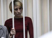 Рассмотрение уголовного дела в отношении Ольги Алисовой