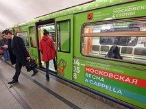 """Тематический поезд метро """"Московская весна a cappella"""""""