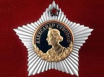 Орден Александра Суворова I степени