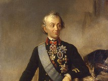 Портрет полководца Александра Суворова