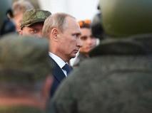 Владимир Путин и военнослужащие армии России