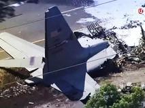 Последствия крушения самолета ВВС США