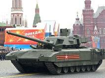 "Танк Т-14 ""Армата"""