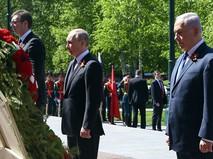 Владимир Путин,  Александр Вучич и Биньямин Нетаньяху на церемонии возложение цветов к Могиле неизвестного солдата в Александровском саду