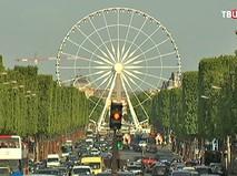Колесо обозрения в Париже