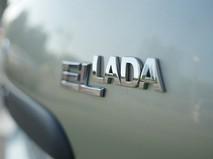 Автомобиль Lada