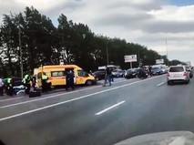 ДТП на Кутузовском проспекте с участием реанимобиля