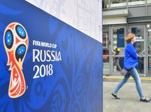 Оформление Москвы к ЧМ-2018