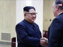 Лидер КНДР Ким Чен Ын и Майкл Помпео
