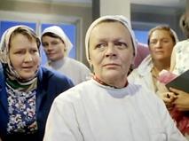 """Кадр из фильма """"Яблоко раздора"""""""