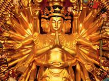 Золото: власть над миром. 1-я и 2-я серии