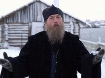 """Кадр из фильма """"Остров"""""""