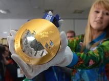 Олимпийские медали прибыли в Сочи