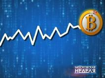 Стремительный рост виртуальной валюты биткоин