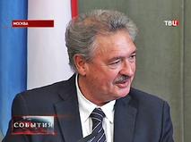 Глава МИД Люксембурга Жан Ассельборн