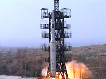 Власти КНДР произвели запуск ракеты
