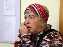 """Кадр из сериала """"Повороты судьбы"""""""