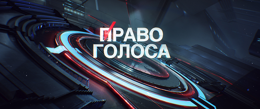 http://cdn.tvc.ru/pictures/mc/121/530.jpg