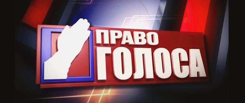 http://cdn.tvc.ru/pictures/mc/483/28.jpg