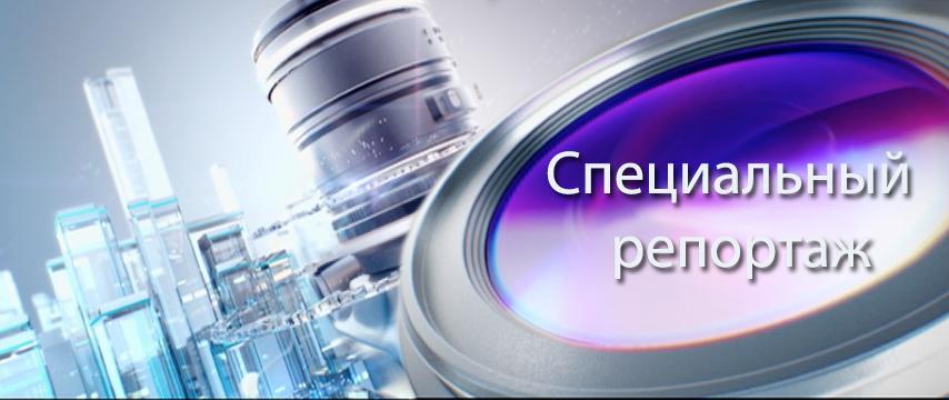 http://cdn.tvc.ru/pictures/mc/975/95.jpg