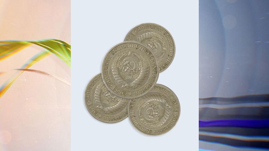 Что можно продать коллекционерам монеты 25 рублей купить в москве
