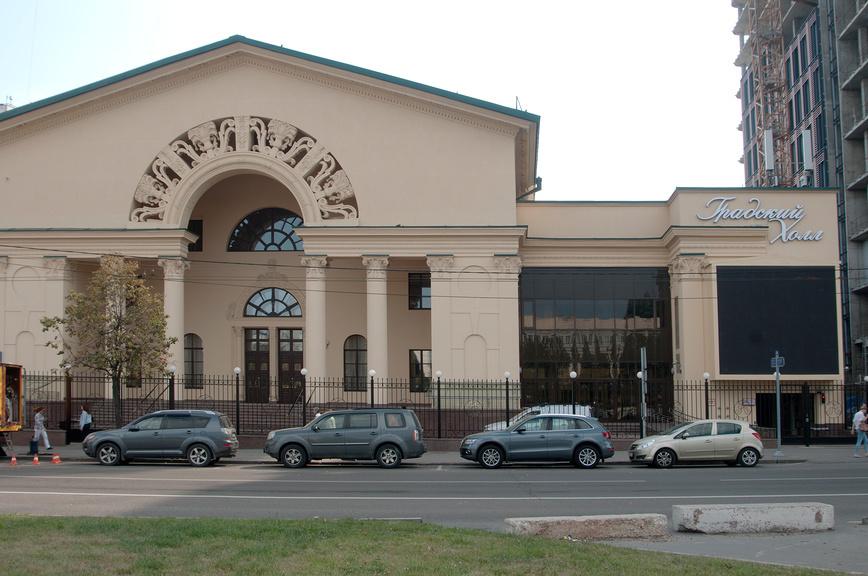 фото градский холл