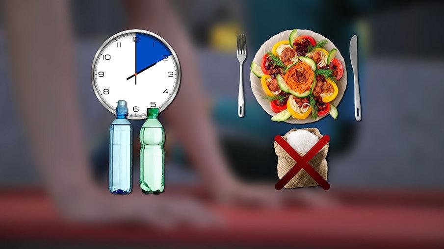 убрать жир локально