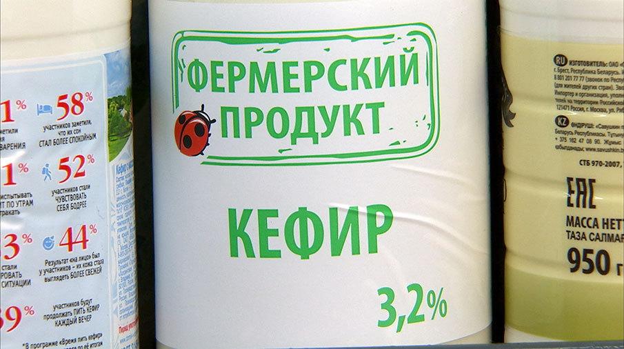 Картинки по запросу картинки на этикетке написано фермерский продукт