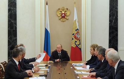 Cовещание с членами Совбеза РФ