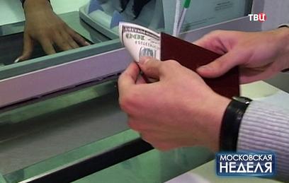 русфинанс банк просрочка кредита на машину