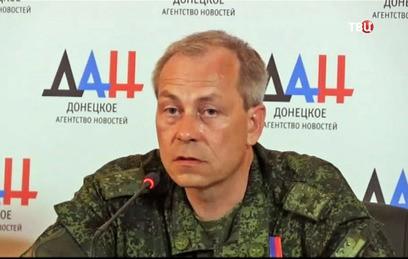 Представитель минобороны ДНР Эдуард Басурин