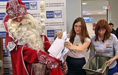 дед мороз забрал письма пожеланиями московского почтамта