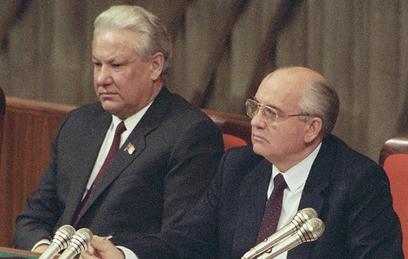 Борис Николаевич Ельцин и Михаил Сергеевич Горбачёв